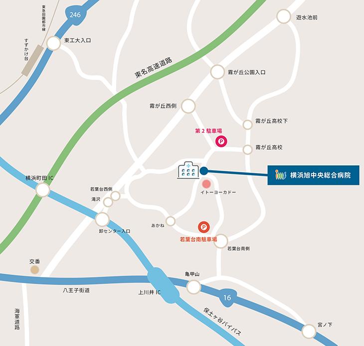 総合 横浜 病院 中央 旭